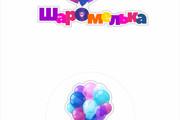Логотип 235 - kwork.ru