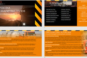 Сделаю презентацию в PowerPoint 37 - kwork.ru
