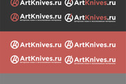 Ваш новый логотип. Неограниченные правки. Исходники в подарок 320 - kwork.ru