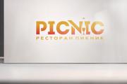 Логотип. Профессионально, Качественно 173 - kwork.ru