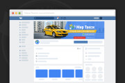 Сделаю оформление Вконтакте для группы 123 - kwork.ru