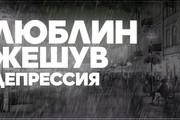 Креативные превью картинки для ваших видео в YouTube 151 - kwork.ru