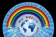 Отрисую в векторное изображение по картинке, рисунку 102 - kwork.ru