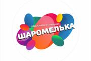 Логотип 237 - kwork.ru