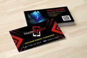 Дизайн визитки с исходниками 124 - kwork.ru