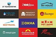 Нарисую простой логотип 9 - kwork.ru