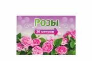 Дизайн для наружной рекламы 365 - kwork.ru