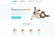 Дизайн страницы сайта для верстки в PSD, XD, Figma 57 - kwork.ru
