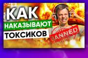 Креативные превью картинки для ваших видео в YouTube 112 - kwork.ru