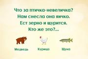 Разработка игры 34 - kwork.ru