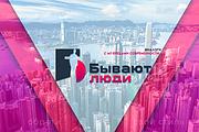 Шапка для канала YouTube 138 - kwork.ru