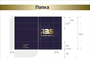Разработка brand book 51 - kwork.ru