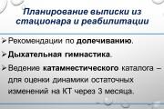 Создание презентаций 48 - kwork.ru