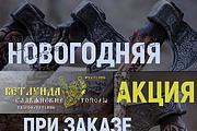 Разработаю 3 promo для рекламы ВКонтакте 265 - kwork.ru
