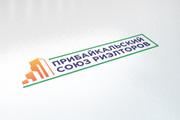 Сделаю стильные логотипы 167 - kwork.ru