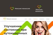 Ваш новый логотип. Неограниченные правки. Исходники в подарок 228 - kwork.ru