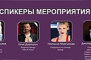 Создаю Лендинг на Тильде под ключ 119 - kwork.ru