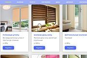 Создание сайта - Landing Page на Тильде 207 - kwork.ru