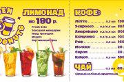 Дизайн меню для кафе и ресторана 43 - kwork.ru