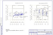 Проектирование вентиляции 71 - kwork.ru