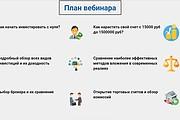 Создание сайта - Landing Page на Тильде 274 - kwork.ru