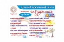 Широкоформатный баннер, качественно и быстро 118 - kwork.ru