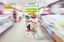 Широкоформатный баннер, качественно и быстро 117 - kwork.ru