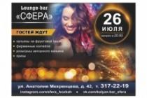 Широкоформатный баннер, качественно и быстро 159 - kwork.ru