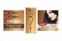Широкоформатный баннер, качественно и быстро 148 - kwork.ru