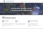 Профессионально и недорого сверстаю любой сайт из PSD макетов 119 - kwork.ru