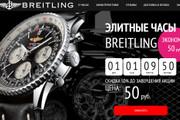 Качественная копия лендинга с установкой панели редактора 115 - kwork.ru