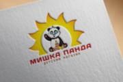 Создам 3 варианта логотипа 174 - kwork.ru