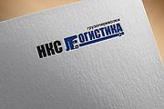 Создам 3 варианта логотипа 159 - kwork.ru