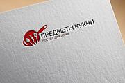 Создам 3 варианта логотипа 148 - kwork.ru