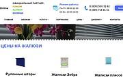 Создание сайта - Landing Page на Тильде 201 - kwork.ru