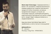 Стильный дизайн презентации 646 - kwork.ru