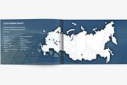 Разработаю Маркетинг Кит, для личных встреч и рассылки 268 - kwork.ru