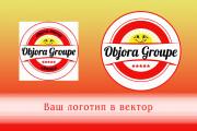 Перерисую растровое изображение в векторное 21 - kwork.ru