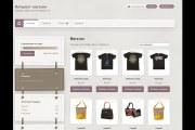 Сделаю интернет-магазин на Wordpress с использованием шаблона 5 - kwork.ru