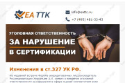 Html-письмо для E-mail рассылки 127 - kwork.ru