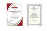 Сделаю сертификат 70 - kwork.ru