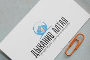 Нарисую логотип в стиле handmade 182 - kwork.ru