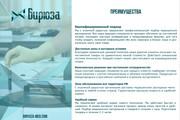 Разработка презентации 18 - kwork.ru