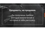 Стильный дизайн презентации 795 - kwork.ru