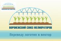 Перерисую растровое изображение в векторное 29 - kwork.ru