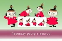 Перерисую растровое изображение в векторное 22 - kwork.ru