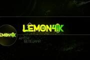 Дизайн вконтакте, оформление группы вк 5 - kwork.ru