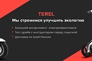 Баннер яркий продающий 30 - kwork.ru