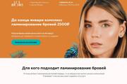 Создание современного лендинга на конструкторе Тильда 104 - kwork.ru