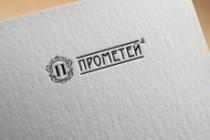 Создам 3 варианта логотипа 199 - kwork.ru
